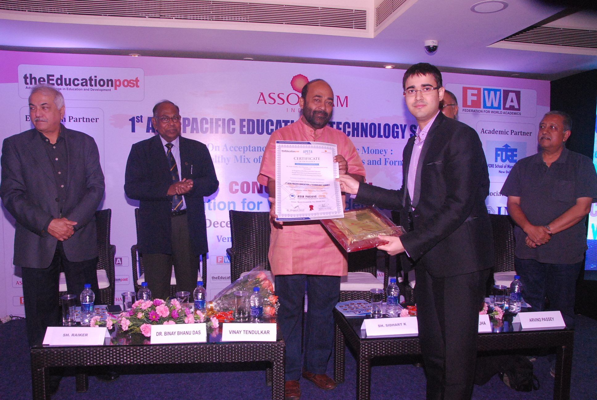 Asia Pacific Education Excellence Award by ASSOCHAM for Best Private Management College for UG Programme (BBA/BCA) – 2016
